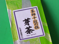 芽茶 茶師十段の撰 100g Tea sprout