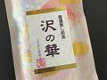 煎茶 沢の華 100g