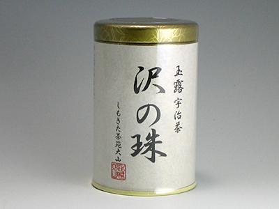 【玉露】沢の珠 80g/桐箱入り