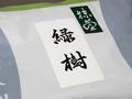 【抹茶・製菓用】緑樹(みどりぎ) 500g/袋