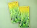 予約限定【茶師十段の新茶】伝統品質  袋入80g×2 /2021年度:4月25日予約締切