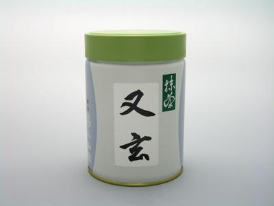 【抹茶・薄茶】又玄(ゆうげん) 200g/缶詰