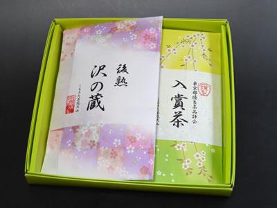 東京都優良茶品評会入賞茶A 100g <数量限定販売>
