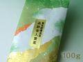 東京都優良茶品評会入賞茶B:100g <数量限定販売>