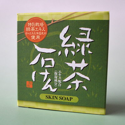 特別栽培緑茶エキス配合せっけん【抗菌・美白・うるおい美肌・清潔肌】