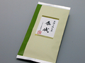 【平成30年度産】茶師十段之茶「泰成」 (2018   戌)