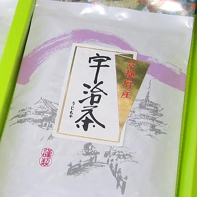「宇治茶・八女茶」詰め合わせ