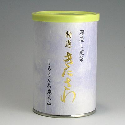 【贈答用】「特選きたさわ・きたさわ」普通蒸し・深蒸し3缶詰め合わせ