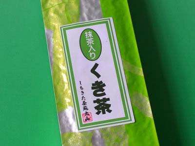 抹茶入り茎茶 100g
