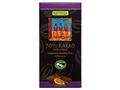 【オーガニック/フェアトレード/チョコレート】Rapunzel ビターチョコレート カカオ70% (乳製品不使用/ビーガン・ヴィーガン)