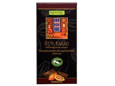 【オーガニック/フェアトレード/チョコレート】Rapunzel ダークチョコレート カカオ85% (乳製品不使用/ビーガン・ヴィーガン)