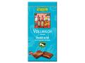 【オーガニック/フェアトレード/チョコレート】Rapunzel ミルクチョコレート ミルク25%