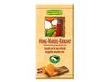 【オーガニック/フェアトレード/チョコレート】Rapunzel ハニー&アーモンドチョコレート カカオ35%