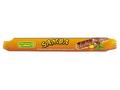 【オーガニック/フェアトレード/チョコレート】Rapunzel チョコスティック SAMBA