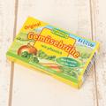 【オーガニック】Rapunzel ベジタブル スープ・キューブ