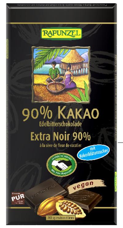 【オーガニック/フェアトレード/チョコレート】Rapunzel カカオ90%チョコレート  (乳製品不使用/ビーガン・ヴィーガン)