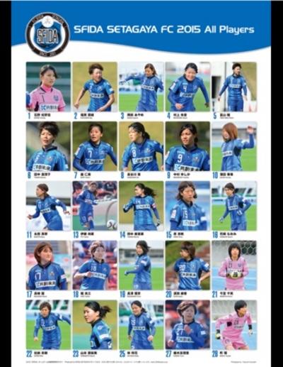 【音楽/CD】3-4-3/スフィーダ世田谷FC公式サポートソング「SFIDA」