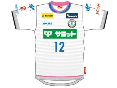 【一般】2018スフィーダ世田谷ユニフォーム 2ndFPユニフォーム(白) Sサイズ 6月上旬お届け予定