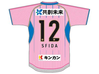 【一般】2018スフィーダ世田谷ユニフォーム 1stGKユニフォーム(ピンク) Sサイズ 6月上旬お届け予定