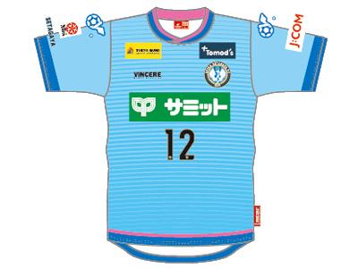 【一般】2018スフィーダ世田谷ユニフォーム 2ndGKユニフォーム(水色) Sサイズ 6月上旬お届け予定