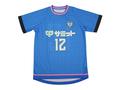 2020シーズン スフィーダ世田谷レプリカユニフォームTシャツ【会員】 M