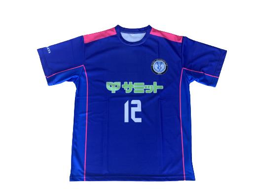 2021シーズン スフィーダ世田谷レプリカユニフォームTシャツ【一般】M