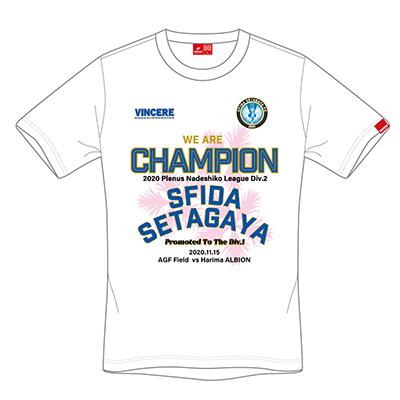 【2枚以上購入につき送料無料!】2020プレナスなでしこリーグ2部優勝記念Tシャツ スフィーダ世田谷FC×VINCERE