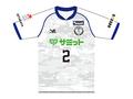 【会員専用】2021スフィーダ世田谷ユニフォーム 2ndFPユニフォーム(白) Sサイズ 3月下旬お届け予定
