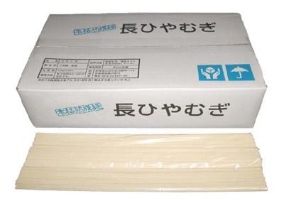 【長ひやむぎ】】業務用長ひやむぎ(110g×50袋入)