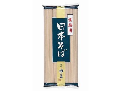 【日本そば(乾麺)】業務用日本そば(500g×20袋入)