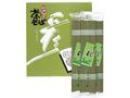 【茶そば】茶そば「彩」(120g×10袋)×10箱入