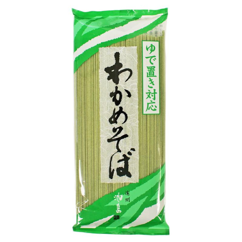 【練りこみ蕎麦】わかめそば(500g×20袋入)