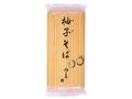 【練りこみ蕎麦】柚子そば(500g×20袋入)