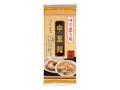 【中華麺(乾麺ラーメン)】中華麺【細めん】(400g×30袋入)<ゆで置き用>