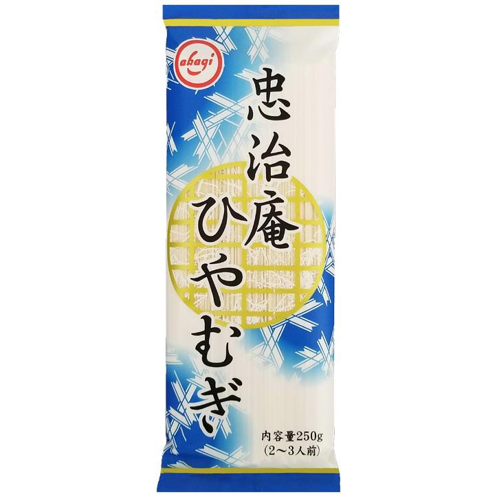 ひやむぎ忠治庵(250g x 20袋入)
