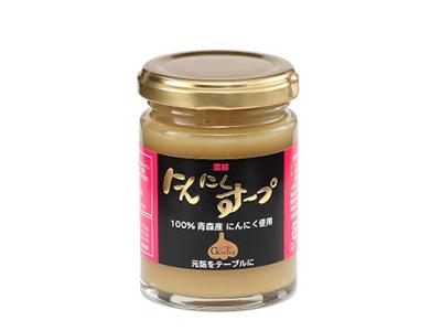 【青森産にんにく100%使用】にんにくスープ  [小]100g