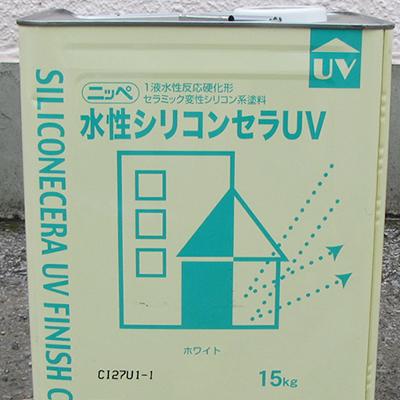 ★ 5%OFF ★【塗料品/塗装】水性シリコンセラUV ホワイト 15kg