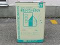 【塗料品/塗装】水性シリコンセラUV ホワイト 15kg