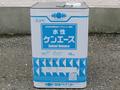 【塗料品/塗装/上塗り】水性ケンエース 白 16kg