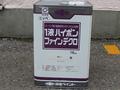 【塗装品/塗料さび止め】1液ハイポンファインデクロ グレー 16kg