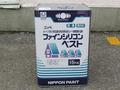 【塗料品/塗装/上塗り】ファインシリコンベスト 15kg