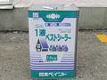 【塗料品/塗料/下塗り】1液ベストシーラー 14kg