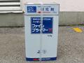 【塗料品/下塗り/弱溶剤】ハイポンファインプライマー2 グレー 16kgセット