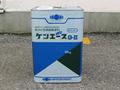 【塗料品/塗装/上塗り】ケンエースG−2 白 16kg