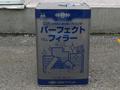 【塗料品/塗装/下塗り】パーフェクトフィラー  15kg