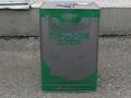 【塗料品/塗装/下塗り】アンダーフィラー弾性エクセル ホワイト 16kg