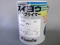 【塗料品/塗装/下塗り】スイヨウ マルチプライマー 4kg グレー