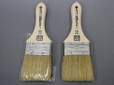 【塗装/刷毛(はけ)/ダスター】エコペン塗装用短柄ラスター 2.5インチ