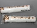 【塗装/ローラー】エコペンファイバーローラー 6インチ/毛丈10mm 1本