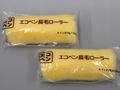【塗装/ローラー】エコペン長毛ローラー 4インチ/20mm 1本